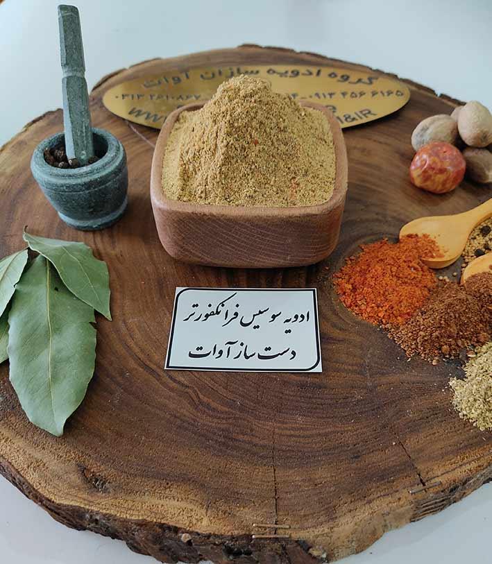 ادویه سوسیس - ادویه سوسیس فرانکفورتر اوات - ادویه سنتی سوسیس - ادویه دست ساز سوسیس - ادویه فرانکفورتر - چاشنی سوسیس - ادویه اوات - ادویه سوسیس و کالباس -  Homemade Frankfurter Sausage Spice